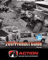 2017 Product Guide