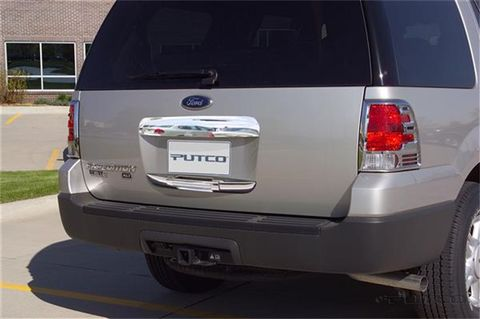 FORD EXPEDITION (UPPER SECTION ONLY)