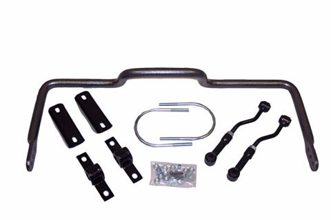 Adjustable Rear Sway Bar - 1-1/4 Diameter