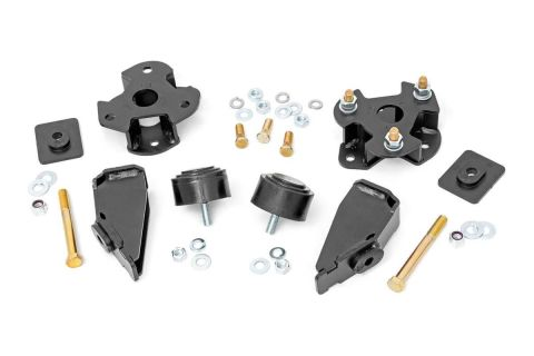 2in Dodge Leveling Lift Kit (12-18 Ram 1500 4WD)